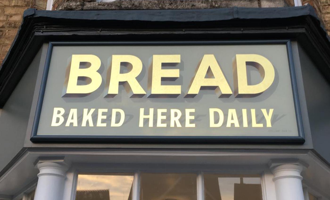 Hamblin Bakery Oxford