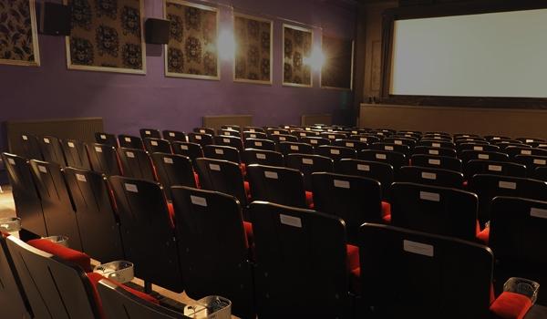 UPP Cinema auditorium