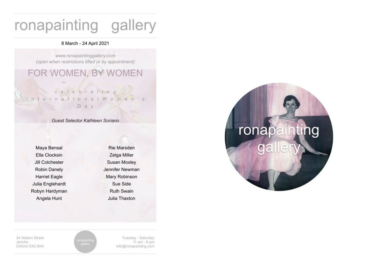 rona painting gallery iwd exhibition